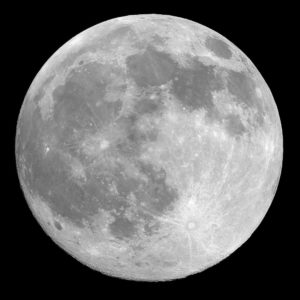 купить фотообои луна Оренбург